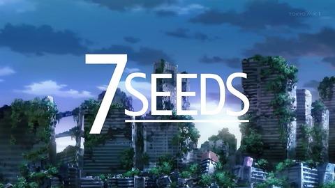 7SEEDS 3話 感想 002