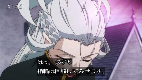 ゲゲゲの鬼太郎 第6期 27話 感想 010