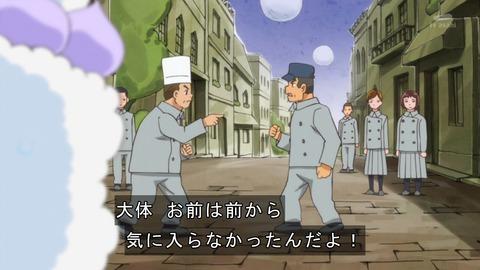 キラキラ プリキュアアラモード 47話 感想 1913