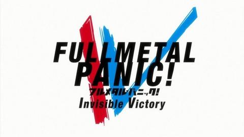 フルメタル・パニック Invisible Victory 6話 感想 59
