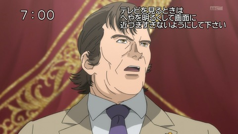 機動戦士ガンダム ユニコーン 8話 感想 26