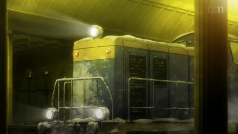 ANCB001232