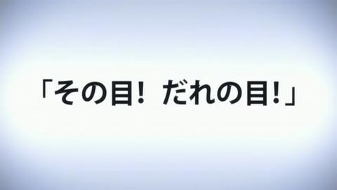 カオスチャイルド 0話 感想 19