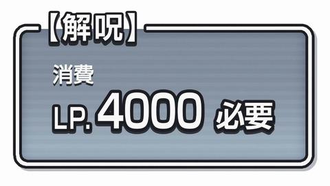 ancb002321