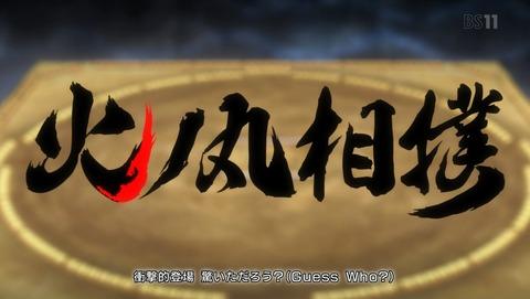 火ノ丸相撲 22話 感想 97