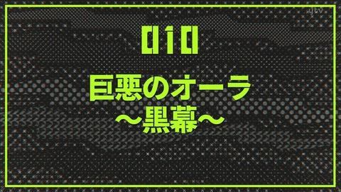 モブサイコ100 10話 感想 52