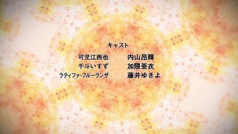 甘ブリ 13話 3514