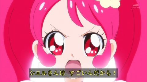 キラキラ☆プリキュアアラモード 20話 感想