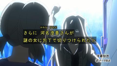 名探偵コナン 756話 感想 34