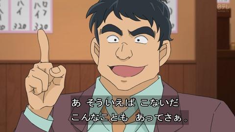 【名探偵コナン】第999話…親切とお節介は紙一重(感想)