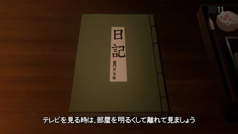 鬼滅の刃 3話 感想 45