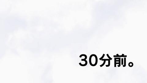 ancb00178