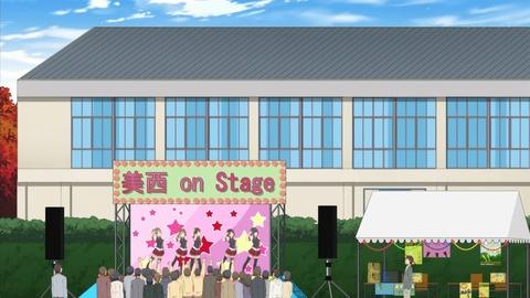 桜trick 6話 感想 2507