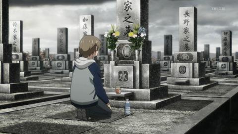 櫻子さんの足下には死体が埋まっている 9話 感想 034