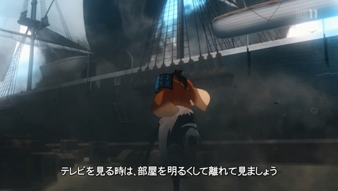 活撃 刀剣乱舞 3話 感想 66