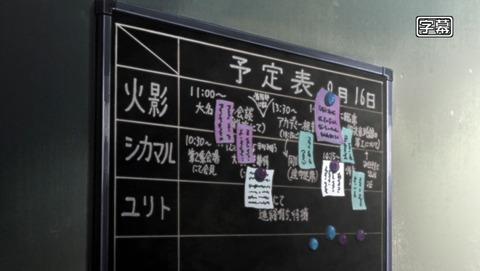 シカマル秘伝 闇の黙に浮ぶ雲 709話 感想 NARUTO 83