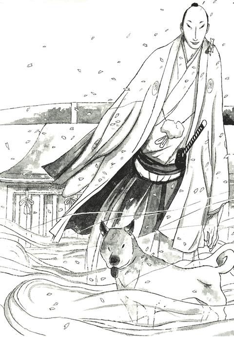 松本大洋コレクション フィギュアストラップ 44