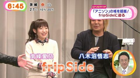 めざましテレビ fripSide