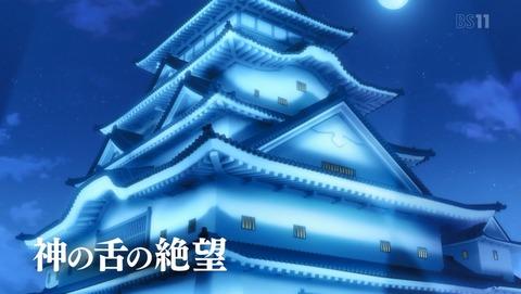 食戟のソーマ 豪ノ皿 5期 9話 感想 22