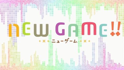 NEWGAME!! 2期 5話 感想 49