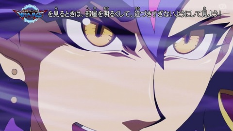 遊戯王VRAINS 119話 感想 88