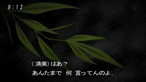 ancb00167