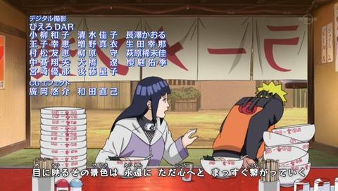 #638 「碧き猛獣VS六道マダラ」