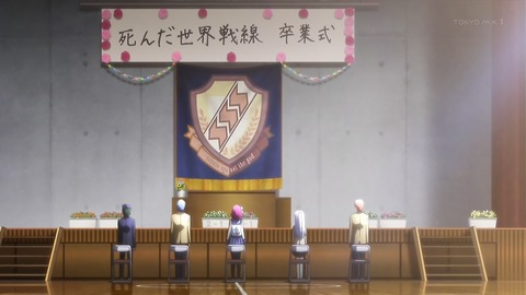 Angel Beats! 13話 感想 015