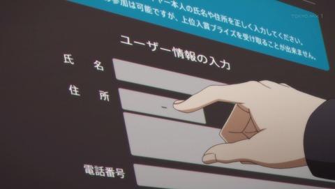 SAO ソードアート・オンライン 作者 5話 92