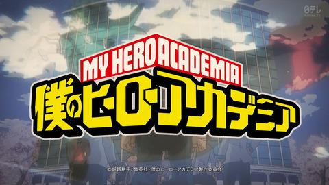 僕のヒーローアカデミア 75話 感想 001