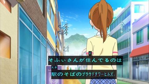 プリパラ 5話 感想 903