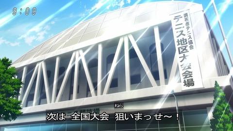 ゲゲゲの鬼太郎 第6期 55話 感想 014