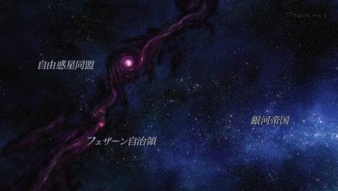 銀河英雄伝説 DieNeueThese 1話 感想 01