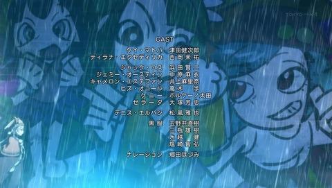 コップクラフト 3話 感想 0618