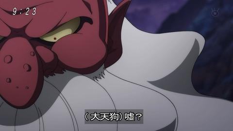 ゲゲゲの鬼太郎 第6期 42話 感想 041