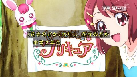ヒーリングっど プリキュア 7話 感想 0074