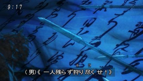 ゲゲゲの鬼太郎 第6期 49話 感想 031