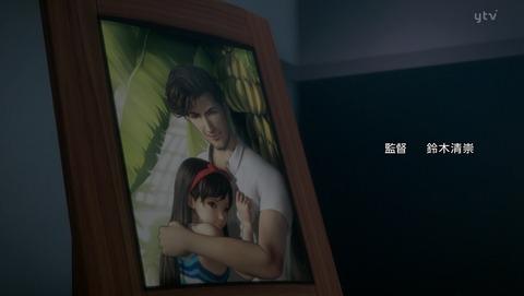 Infini-TForce 12話 最終回 感想 14