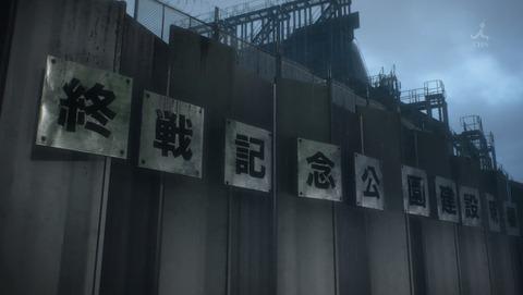ノー・ガンズ・ライフ 5話 感想 48