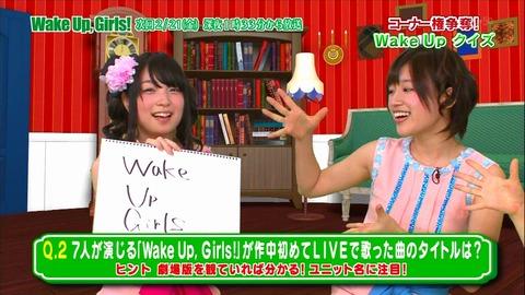 Wake Up Girls 特集 99729