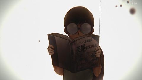 ケンガンアシュラ 23話 感想 59