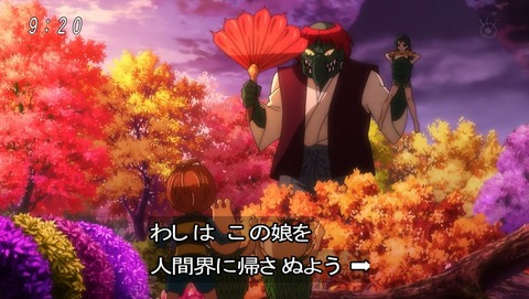 ゲゲゲの鬼太郎 第6期 52話 感想 032