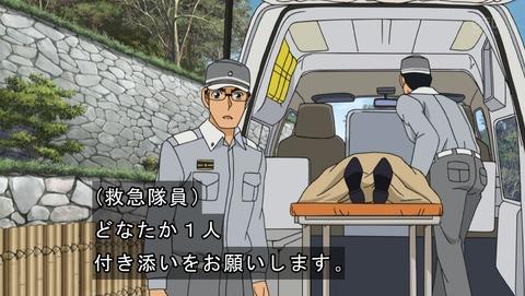 名探偵コナン 762話 感想 加賀温泉 683