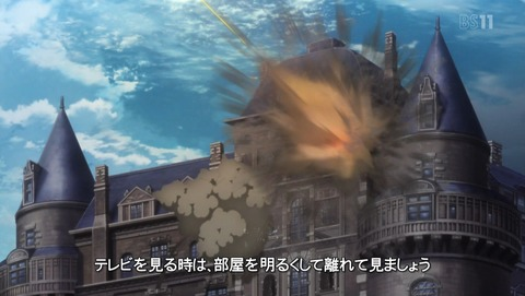 Fate/stay night UBW 15話 感想 044