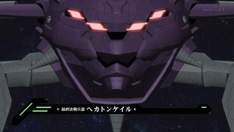宇宙戦艦ティラミスⅡ(ツヴァイ) 12話 感想