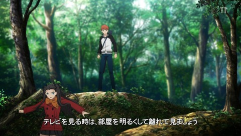 Fate/stay night UBW 15話 感想 58