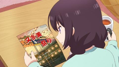 にゃんこデイズ 11話 感想 040