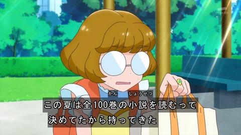 トロピカルージュ プリキュア 21話 感想 2816