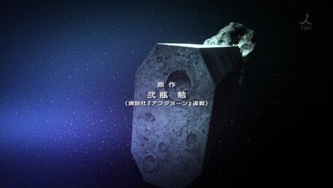 シドニアの騎士 第九惑星戦役 4話 感想 39