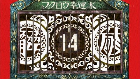 マギアレコード 6話 感想 0184